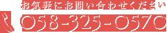058350750
